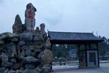 【四川】九龙湖水上渔乐园