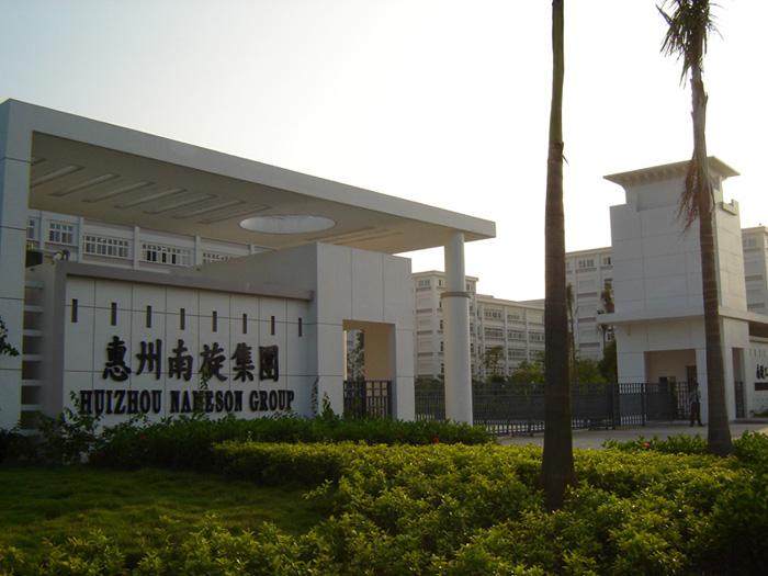 【惠州】速求桑拿锁厂家 重磅推荐采虹科技