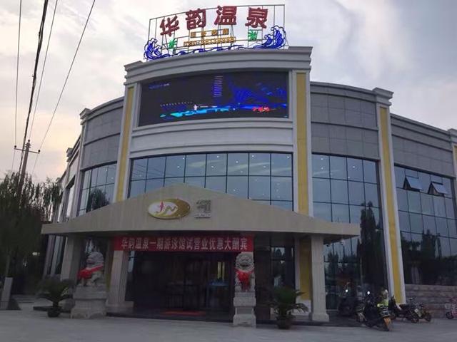 【西安】寻遍ManBetX官方网站锁厂家 万博manbetx官网手机版科技值得信赖