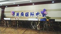 【广州】找ManBetX官方网站锁厂家,推荐万博manbetx官网手机版科技网站
