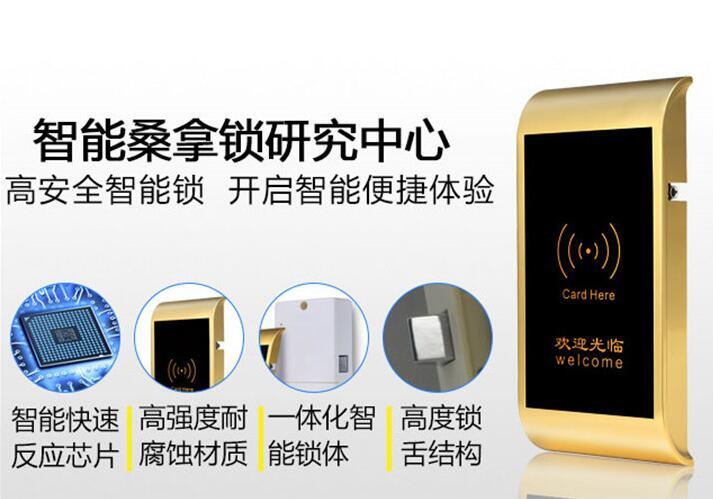 【广州】找桑拿锁厂家 送货上门首选采虹科技