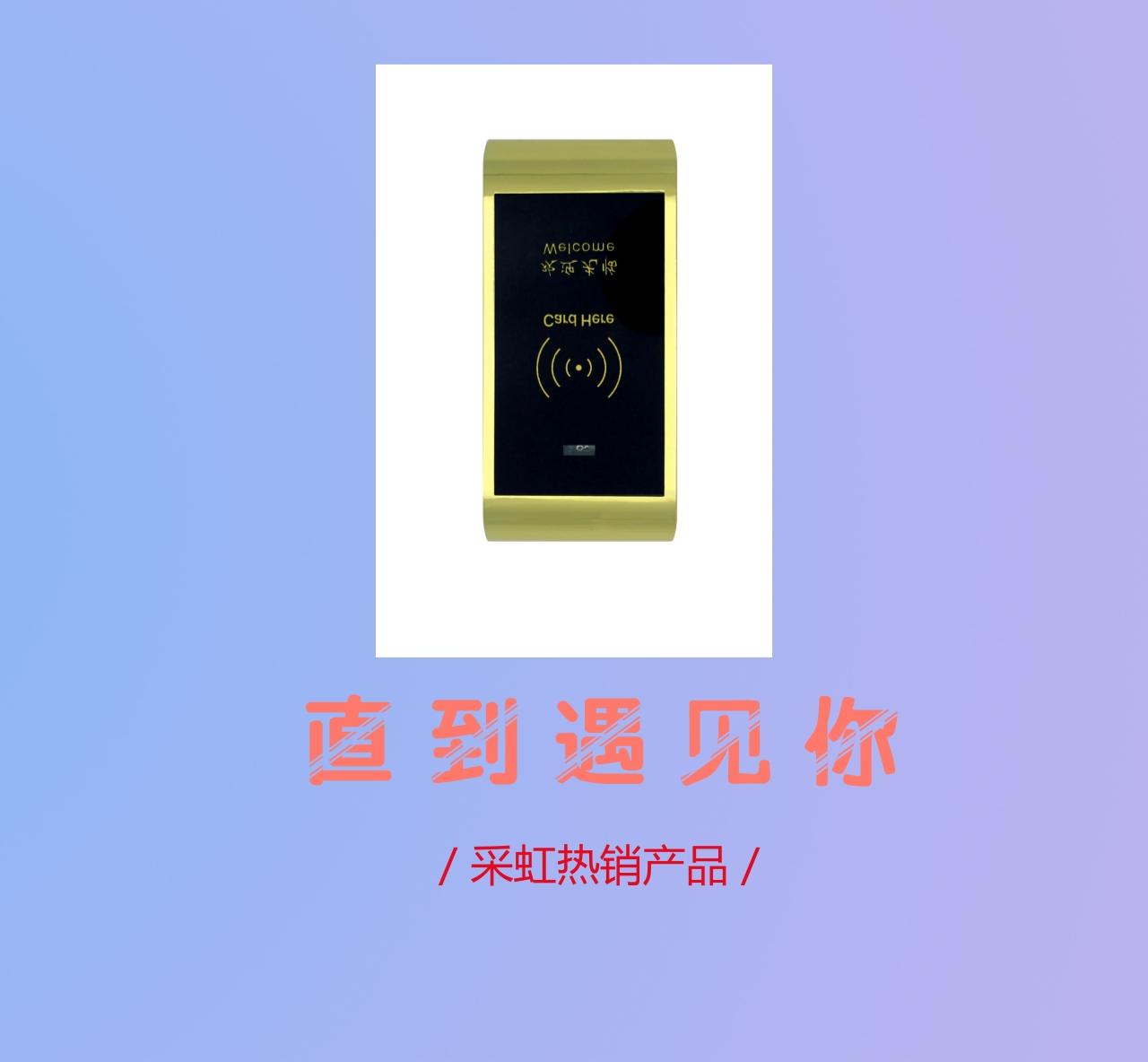 【新疆】水上乐园ManBetX官方网站锁 看万博manbetx官网手机版科技物美价廉