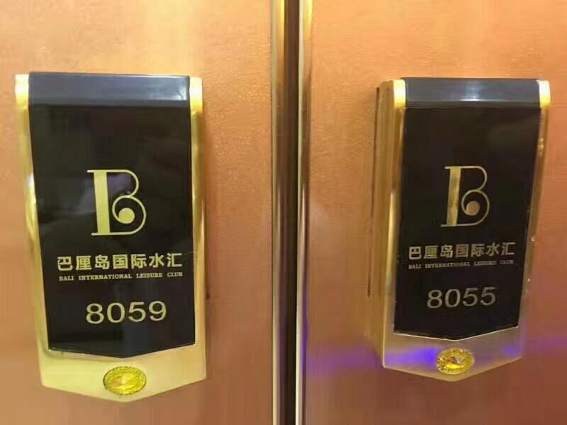 【广州】选购ManBetX官方网站锁 他们还是钟爱万博manbetx官网手机版科技
