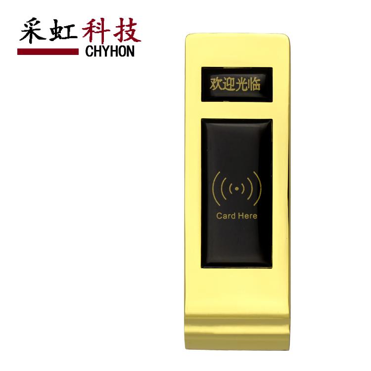 36EM温泉酒店更衣柜锁