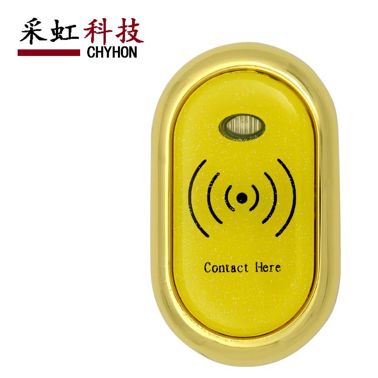 32AEM温泉酒店更衣柜锁