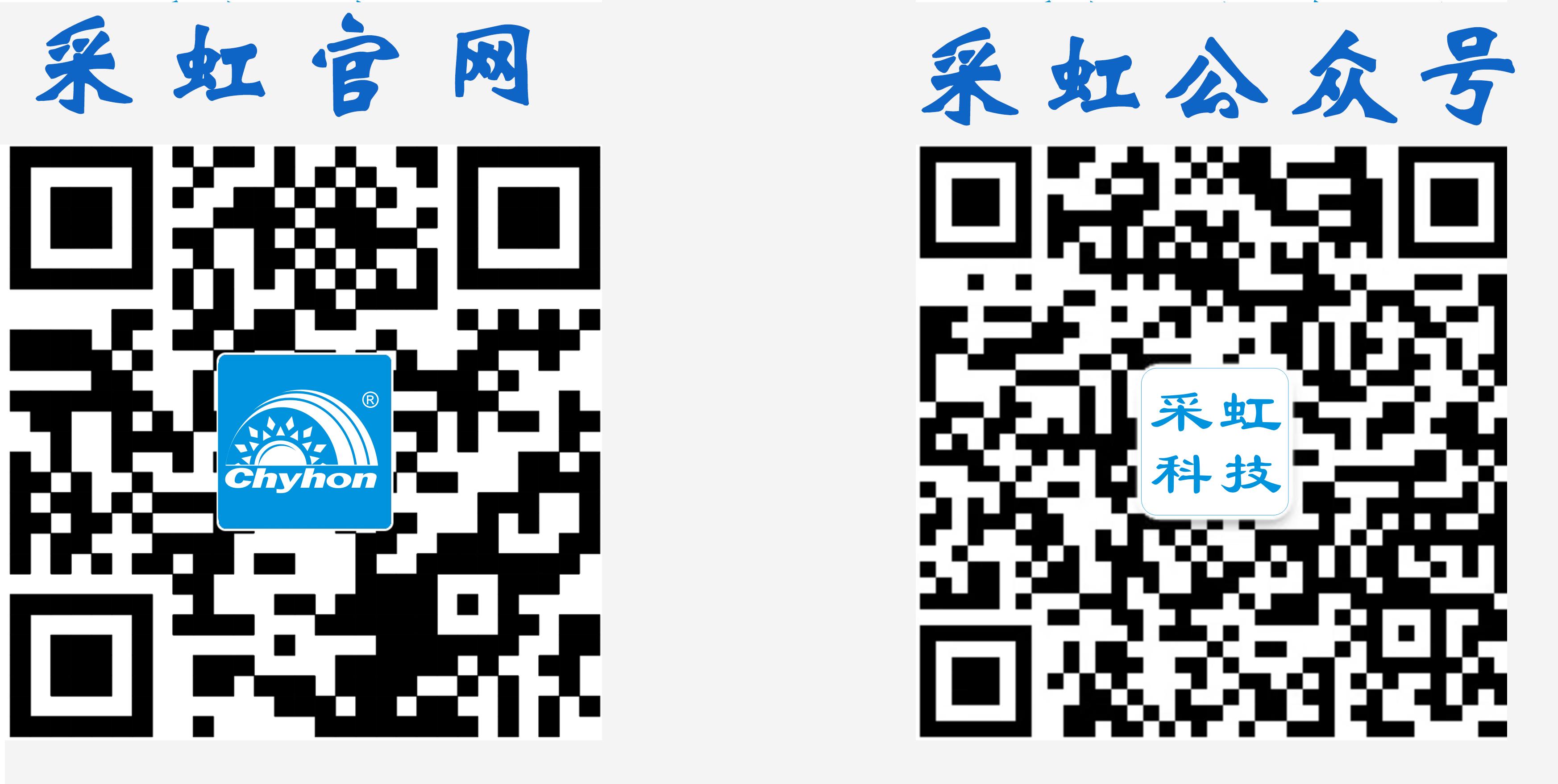 广州万博manbetx官网手机版电子科技有限公司
