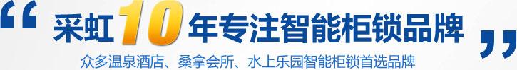 万博manbetx官网手机版10年专注智能万博manbext网页版品牌