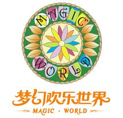 广西南宁凤岭梦幻欢乐世界成为万博manbetx官网手机版合作品牌