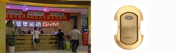 浙江蓝堡健身会所使用广州万博manbetx官网手机版科技智能万博manbext网页版
