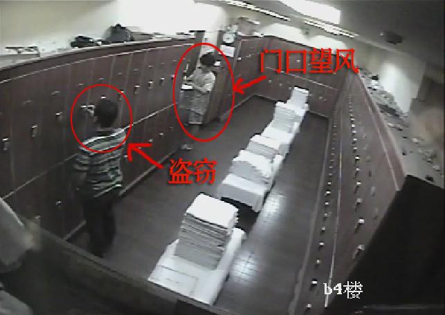 摄像头拍摄画面:盗窃者正在实施偷盗.JPG
