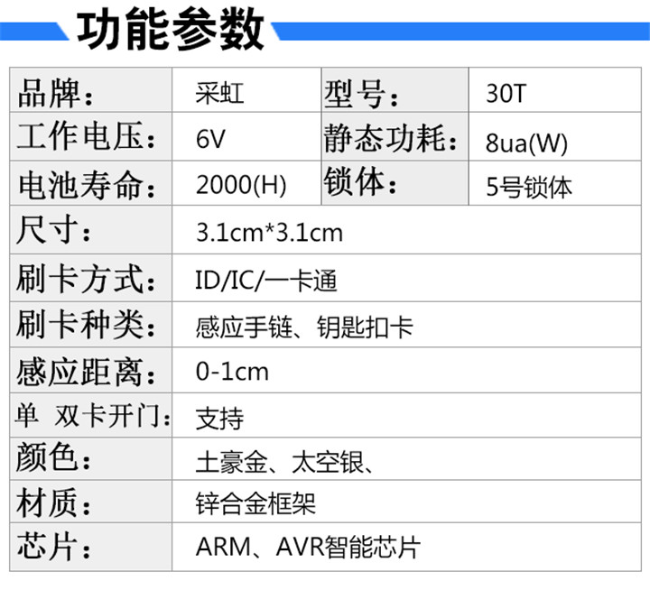 30TM_05.jpg