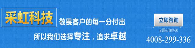 中间banner1.jpg