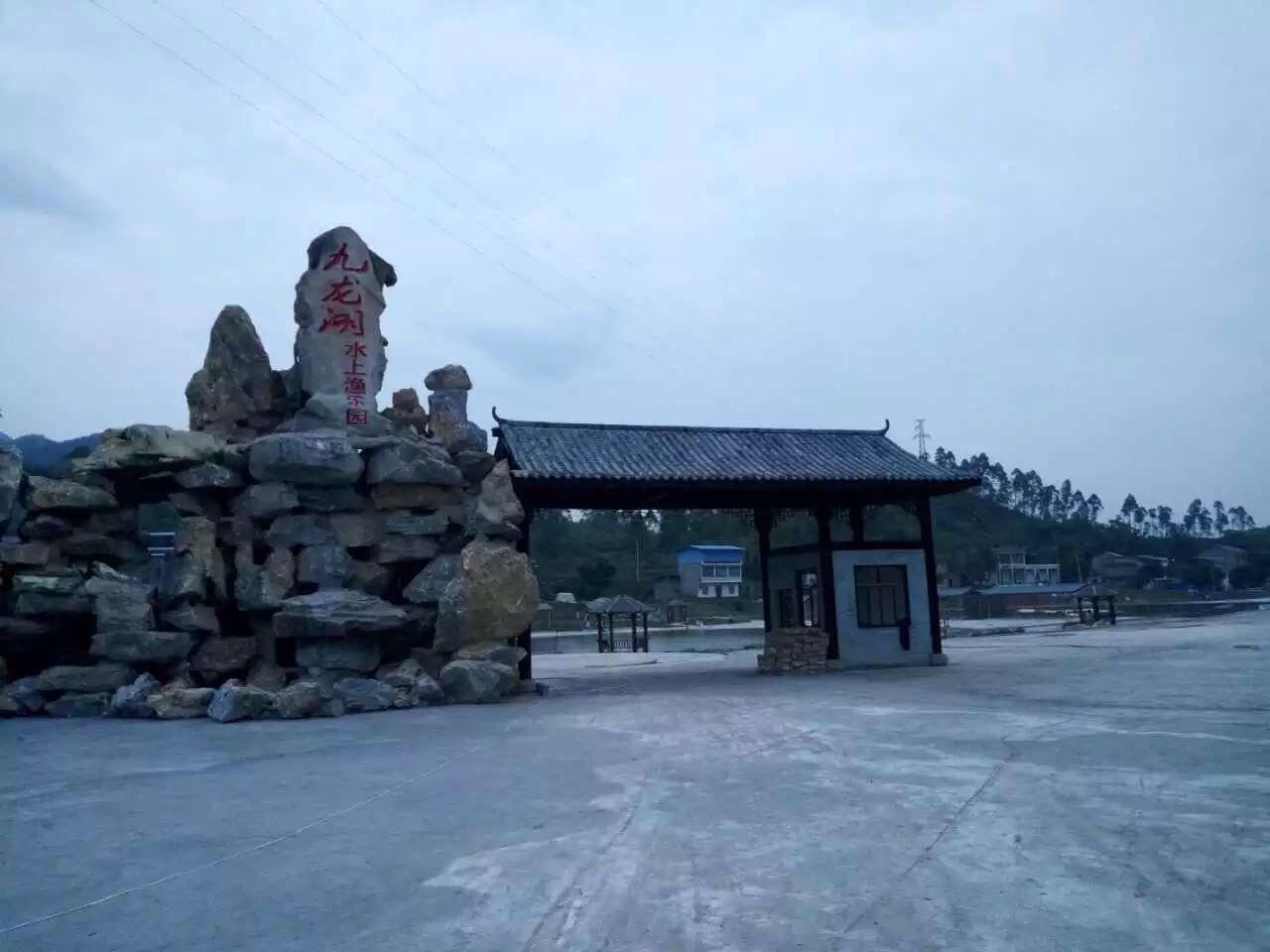 九龙湖.2.jpg