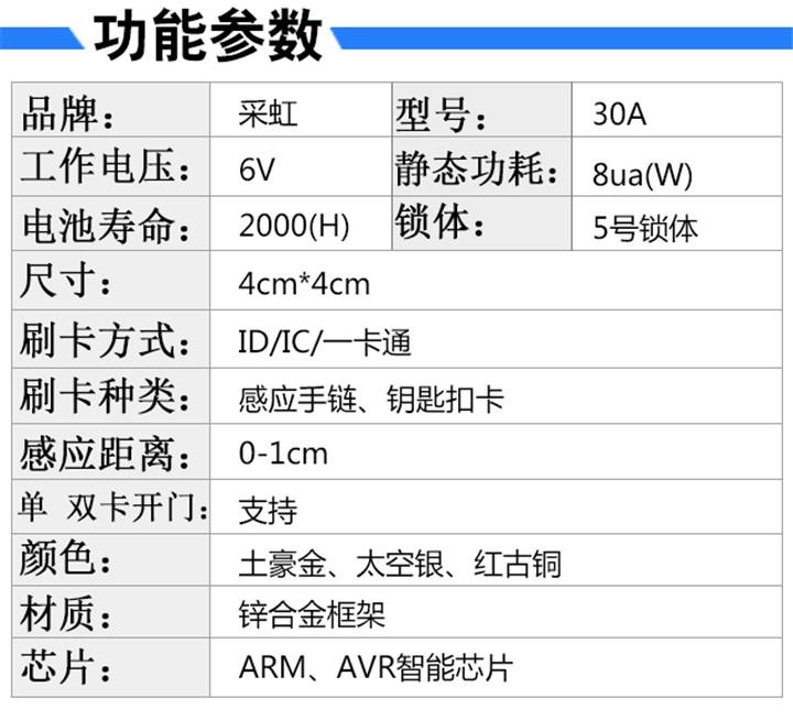 30A_05.jpg