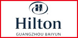 【广东】广州万达希尔顿酒店