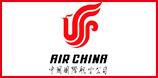 【广东】广州中国国际航空